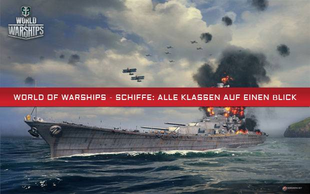 i i world of warships schiffe alle klassen auf einen blick. Black Bedroom Furniture Sets. Home Design Ideas